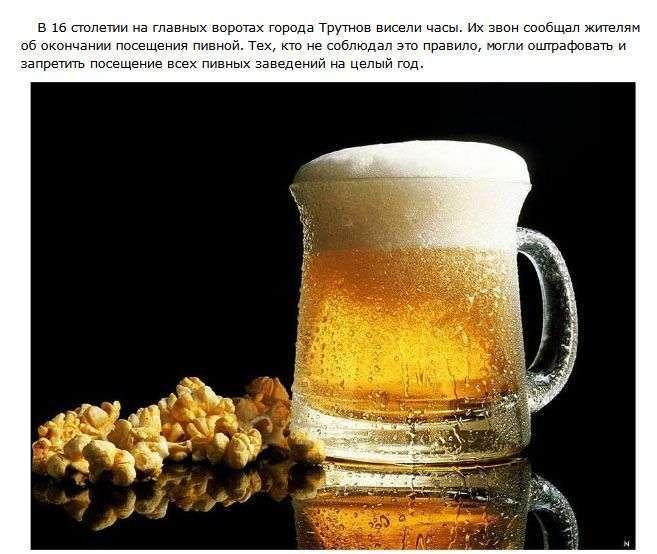 Найцікавіші факти про пиво (10 фото)