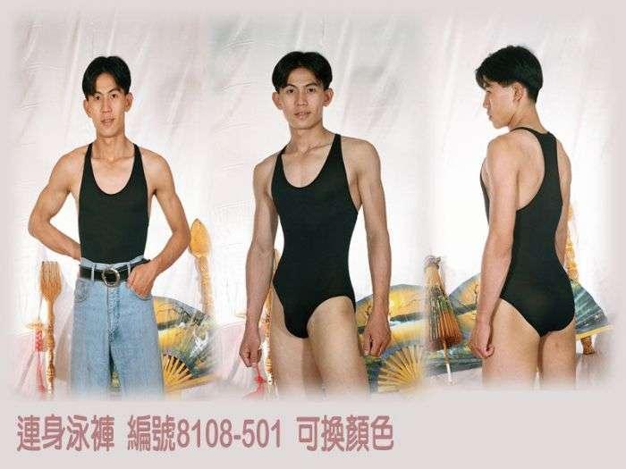 Незвичайні купальники для чоловіків (30 фото)