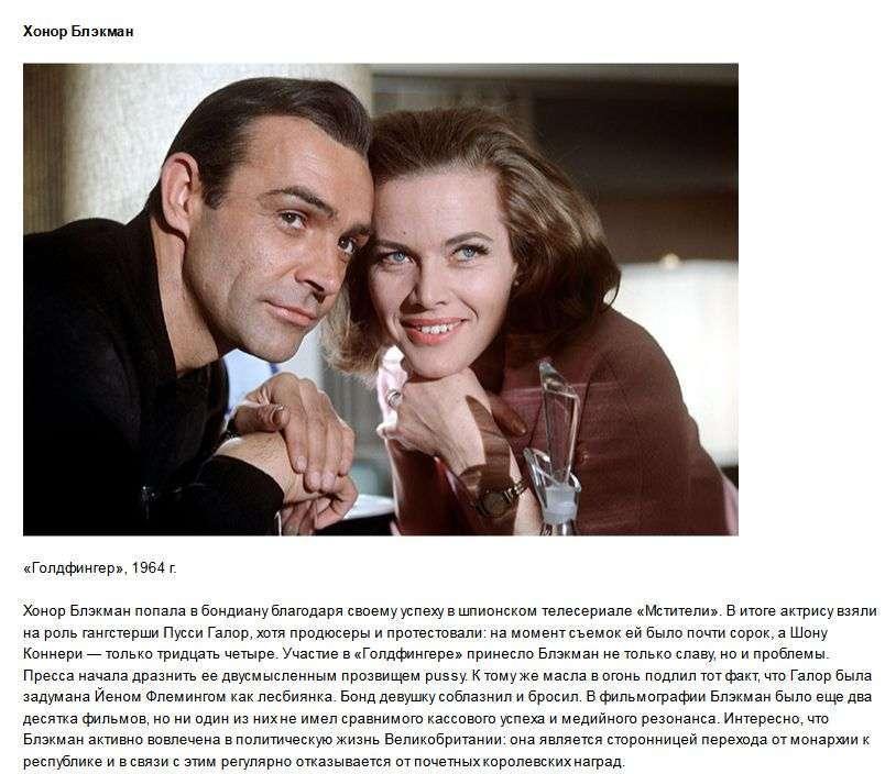 Як склалася доля дівчат агента 007 (13 фото)