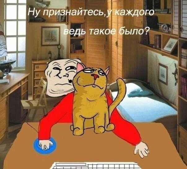 Смішні комікси (32 картинки)