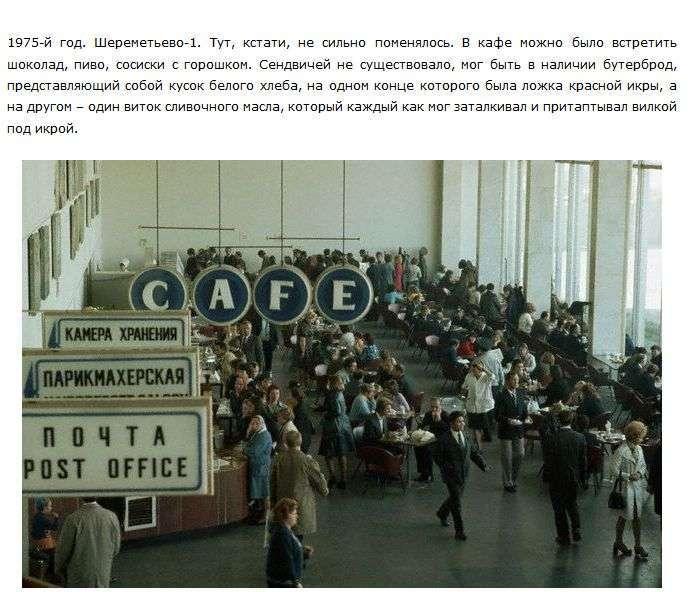 Дитинство в Радянському Союзі в 70-і роки (20 фото)