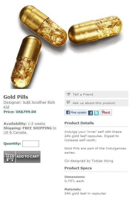 Золоті таблетки для багатих людей (2 фото)