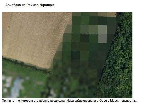 Приховані локації на картах Гугл (23 фото)