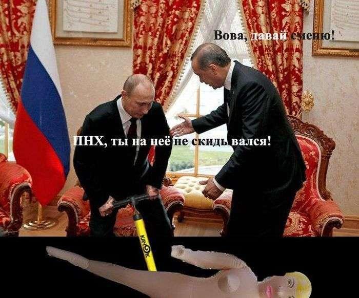 Фотожаба на Володимира Путіна. Хвора спина (32 фото)