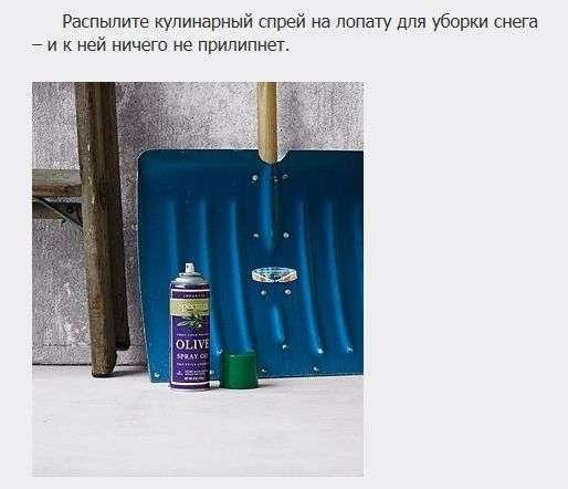 ТОП-10 креативних порад перед зимою (14 фото)