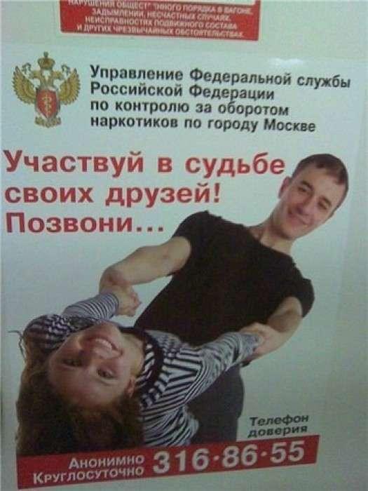 Кумедні написи (51 фото)