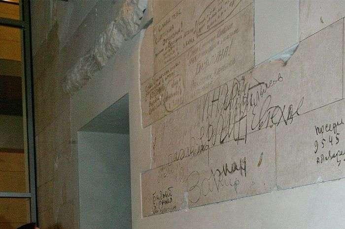 Стіни рейхстагу памятають російських солдатів (3 фото)