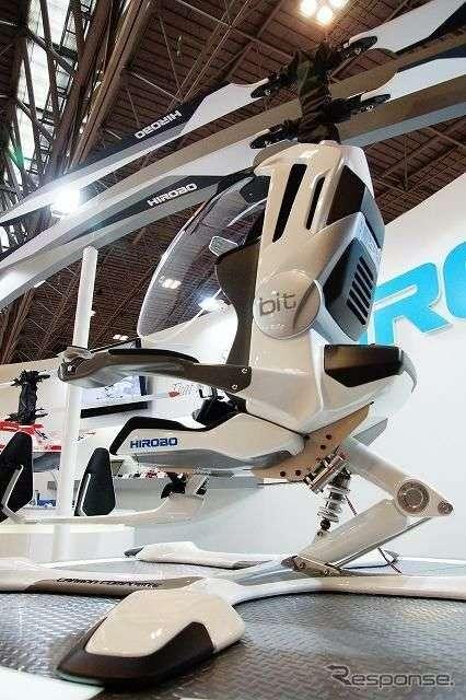 Крутий одномісний вертоліт на батарейках (8 фото)