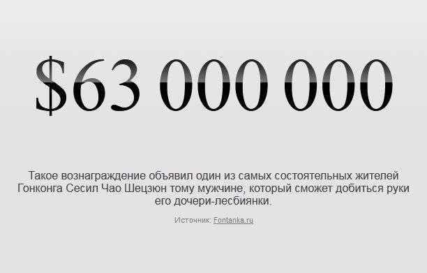 Цікава статистика і цифри про все (40 фото)