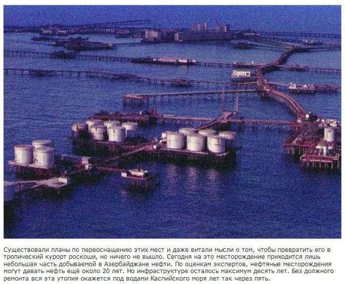 Гігантський памятник нафтовидобувної промисловості СРСР (9 фото)