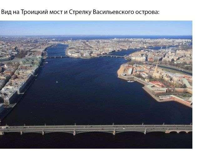Санкт-Петербург з висоти пташиного польоту (16 фото)