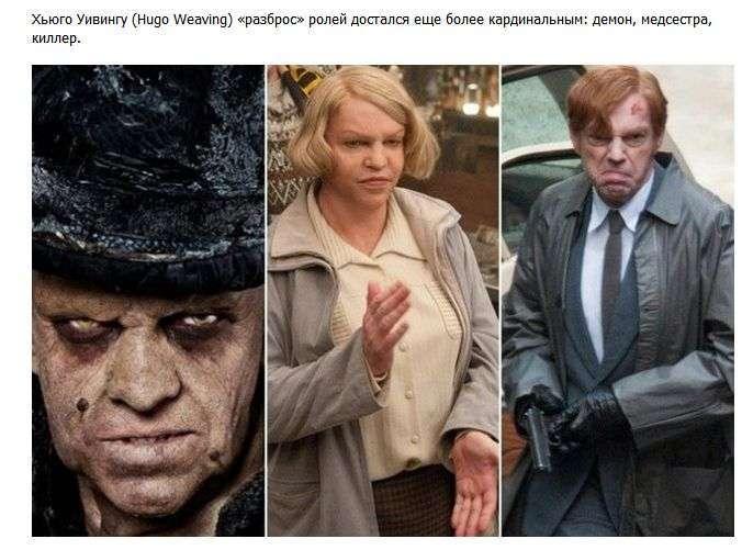 Актори, які зіграли кілька ролей в одній картині (15 фото)