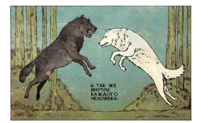 Філософський комікс (7 картинок)