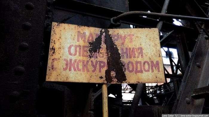Закинутий промисловий завод ім. Куйбишева (32 фото)