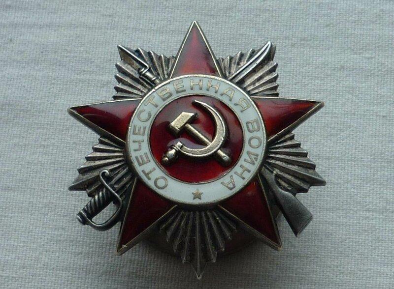 Ордена СССР История,ссср