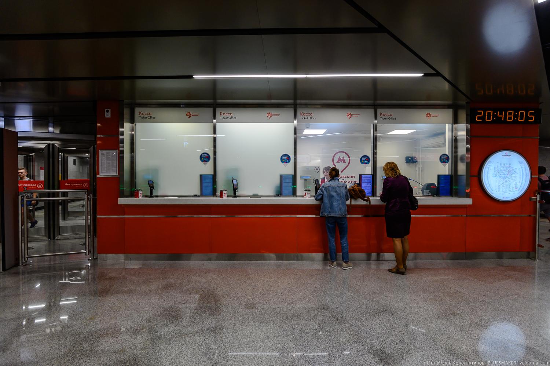 Ст.м. Лухмановская некрасовская,мосметро,лухмановская,метро2019,метро