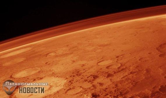 В атмосфере Марса нашли метан, а значит там вероятно есть жизнь Тайны и мифы