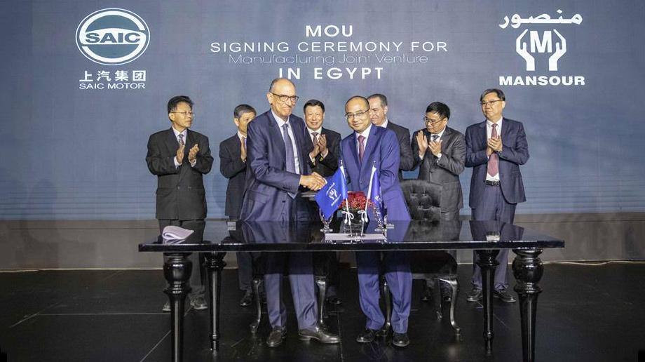 Автомобили марки MG будут производиться в Египте Авто и мото