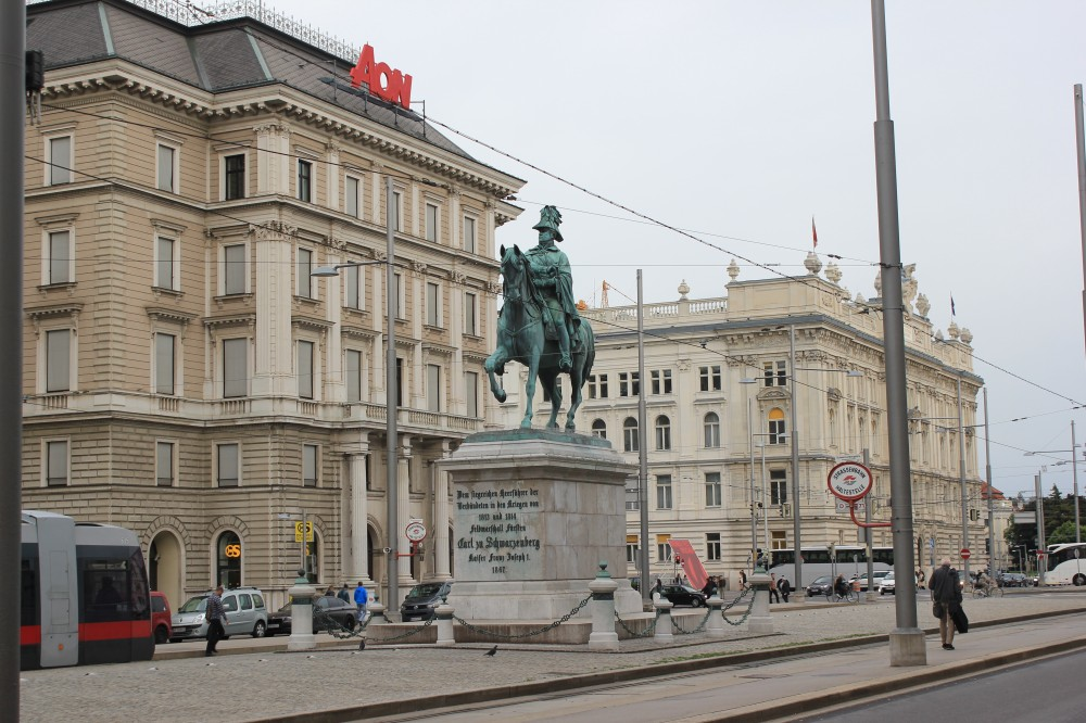 Вена Быль,Будим висилица!,Австрия и ее история,Перекати-арбуз,Фото