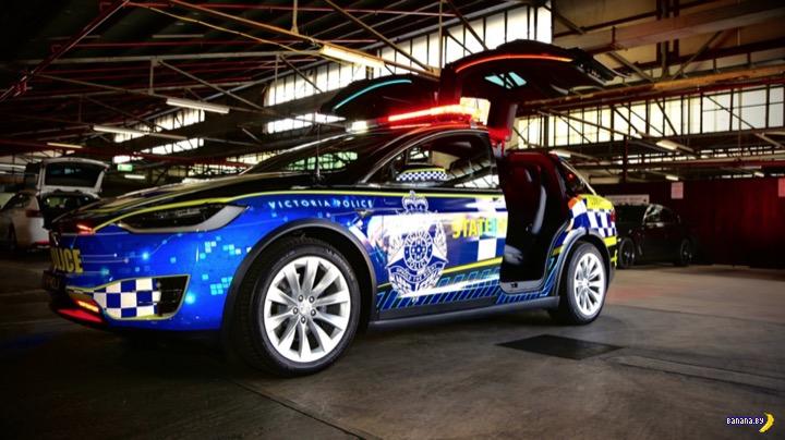 Австралийская полиция получила Tesla Model X Интересное
