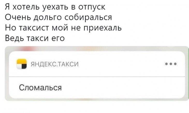 Скриншоты смешных комментариев юмор