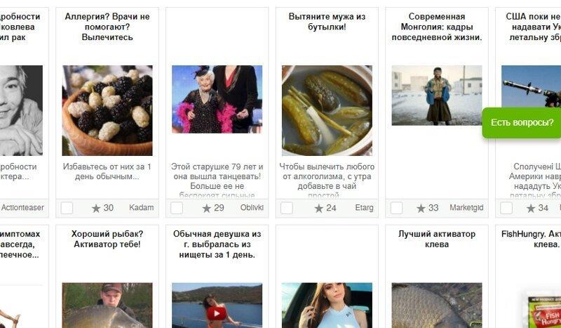 20 примеров безумной интернет-рекламы, авторы которой точно что-то курят Интересное