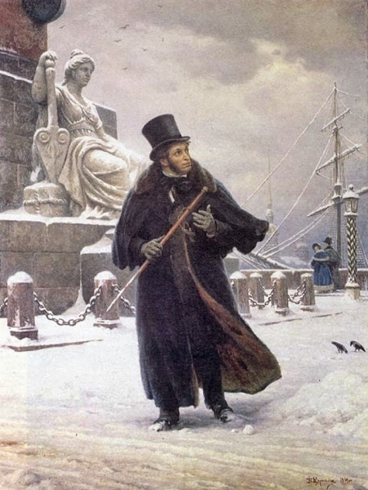 Магический изумруд Пушкина изумруд,История России,Пушкин
