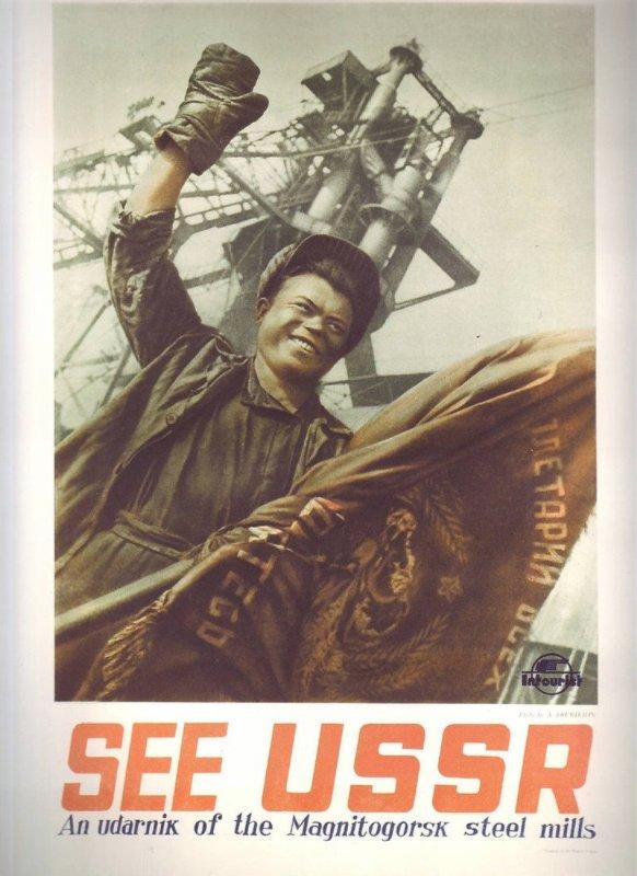 Как в СССР заманивали иностранных туристов 30-е,интурист,плакат,постер,Пространство,СССР