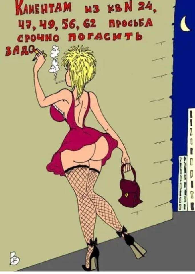 Не хочешь попасть под каблук – не лезь под юбку! анекдоты,демотиваторы,приколы,юмор