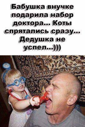 Дети-это счастье демотиваторы,из жизни,приколы,юмор