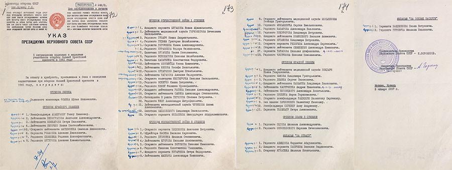 «Величие духа и доблести»: к 78-й годовщине начала ВОВ Минобороны рассекретило материалы о защите Брестской крепости