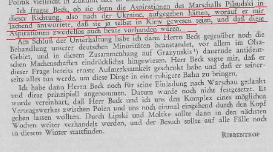 Гиена Европы. Как Польша и Германия делила СССР. Документы МИД Германии. история