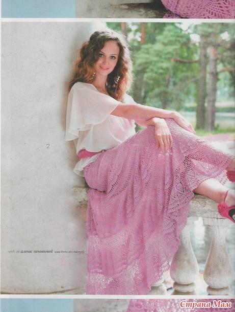 Роскошная юбка