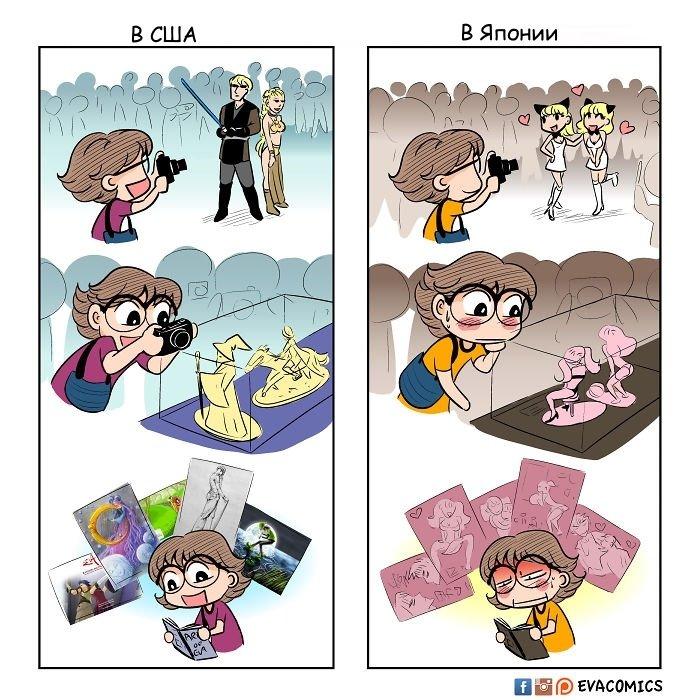 Студентка из Токио рисует различия между Японией и другими странами в виде милых комиксов города,заграница,страны,туризм