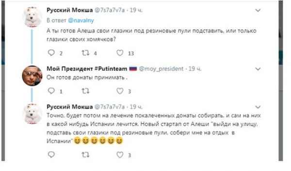 Пользователи Сети поставили на место Навального, поддержавшего грузинских провокаторов колонна