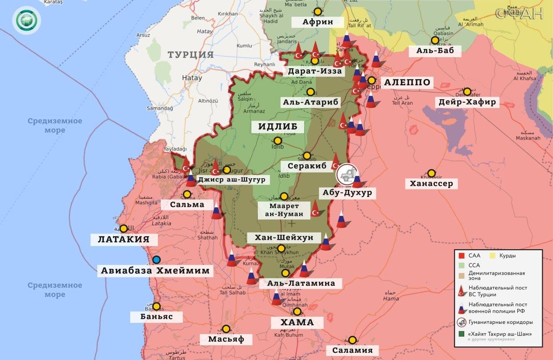 Последние новости Сирии. Сегодня 23 июня 2019 сирия