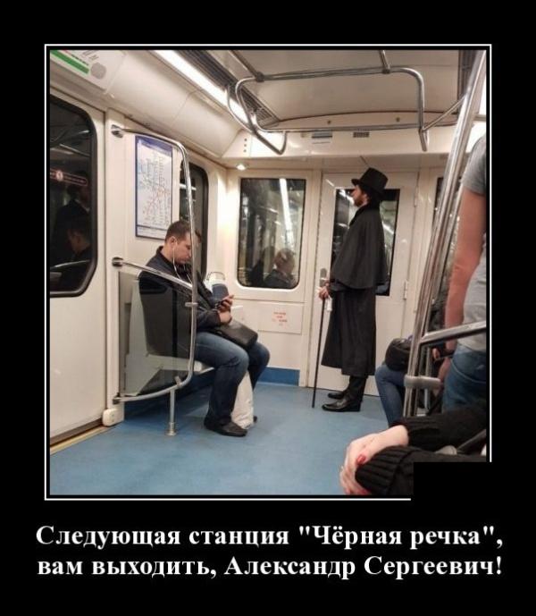 Людям, у которых нет чувства юмора, совершенно нечего бояться. Ведь самое страшное с ними уже произошло анекдоты,демотиваторы,приколы,юмор